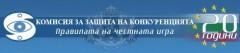 Конкурс за есе, организиран от Комисията за защита на конкуренцията