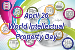Results of the competition organized by IP4all and IP Bulgaria to mark World Intellectual Property Day