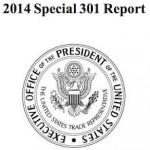 Што претставува Special 301