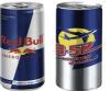 Albanian Appellate Court Confirms Red Bull's Win In Trade Dress Lawsuit Against Local Competitor
