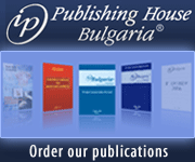 IP Bulgaria Publishing house