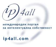 ip4all.com
