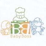 """""""Baby Boss & device"""" V.S. """"Boss"""", """"Hugo Boss"""" and """"Boss Hugo Boss"""""""